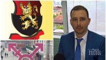 ВМРО скочи в Пловдив: Имайте срам от Бога! Спрете излъчването на гей филми и изложби с джендър провокации