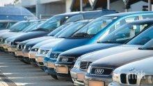 РЕКОРД: Румънец с 97 коли отива на съд - не плащал данъци 8 години