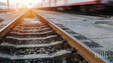 Отвориха офертите за жп линията до Македония