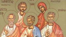 ВЯРА: Тези трима апостоли проповядвали неуморно християнството и загинали като мъченици