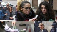 ИЗВЪНРЕДНО В ПИК TV: Спецсъдът реши - 20 години затвор за Десислава Иванчева и 15 за Биляна Петрова! Хората им нападнаха прокурорите с викове и клетви, двете отново са арестувани (ОБНОВЕНА)