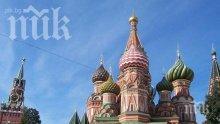 НАПРЕЖЕНИЕ: Русия прекрати отношенията си с НАТО