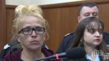 Пращат Иванчева и Петрова в Сливенския затвор