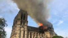 """ИЗВЪНРЕДНО: Гори """"Нотр Дам"""" в Париж! Катедралата се разпада на части, рухна 96-метровата кула (СНИМКИ/ВИДЕО)"""