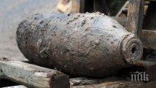 НА НОКТИ: Намериха бомба от Втора Световна война в река Майн