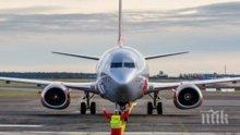 Германски правителствен самолет кацна твърдо в Берлин