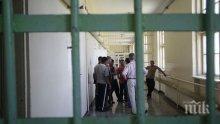 """ТЪРСЯТ ГО: Затворник от """"Белене"""" не се върна зад решетките, след като е бил освободен за лечение"""