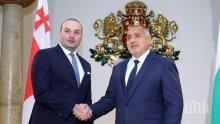 ПЪРВО В ПИК TV: Борисов и премиерът на Грузия с първи думи след срещата (СНИМКИ/ОБНОВЕНА)