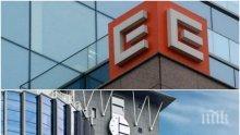 """ОФИЦИАЛНО: """"Еврохолд"""" е все по-близо до ЧЕЗ! Холдингът получи ексклузивност за придобиване на активите на дружеството"""