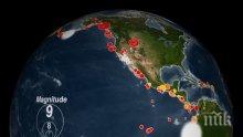 БЛИЗО ЛИ Е АПОКАЛИПСИСЪТ: Нещо страшно става със Земята! Вижте анимирана карта на земетресенията от 1901 до 2000 г.
