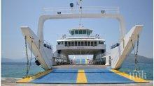 На вниманието на пътуващите българи: Стачка блокира морското движение в Гърция на 1 май
