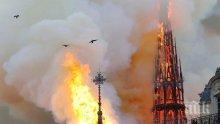 """Полицията в Париж: Пожарът в """"Нотр Дам"""" е овладян"""