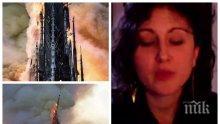 """Българка в Париж: Пожарът в """"Нотр Дам"""" е шок за всички французи"""