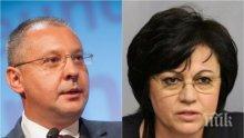 ГОРЕЩА ТЕМА: Станишев с тежък коментар за Корнелия Нинова и бламирането й от партията: Никой, който иска да ме изчегърта, не може да го постигне