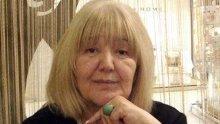 Почина Мира Маркович - вдовицата на Слободан Милошевич