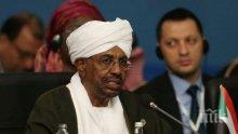 Сваленият президент на Судан е отведен в затвора в Хартум