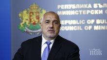 """ПЪРВО В ПИК: Борисов предложи на Макрон помощ за реставрацията на """"Нотр Дам"""""""
