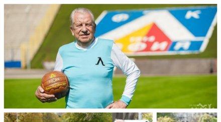 ПОСЛЕДНО СБОГОМ: Синя България и легенди на ЦСКА изпратиха големия Сашо Костов (СНИМКИ)