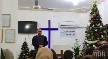 Сирийци преминават от исляма към християнството - откриха първата евангелистка църква в бивша зона на ИДИЛ