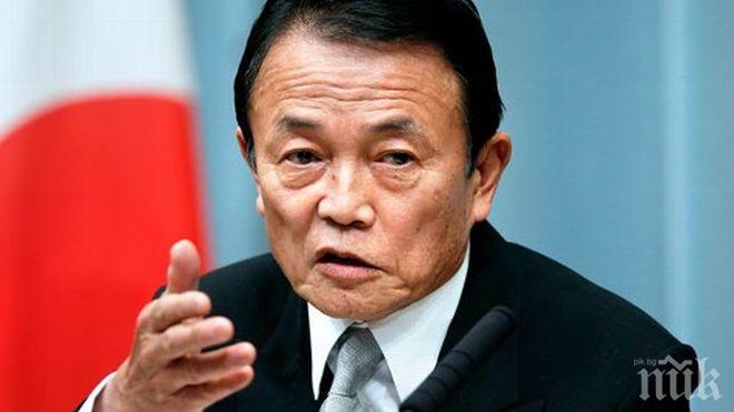 Външните и военните министри на САЩ и Япония ще се срещнат във Вашингтон