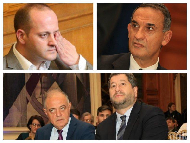 ВРЪТКА НА ДЕСНИТЕ: Христо Иванов и генерал Наско прецакват избирателите си - Радан отстъпва мястото си в европарламента на Тафров