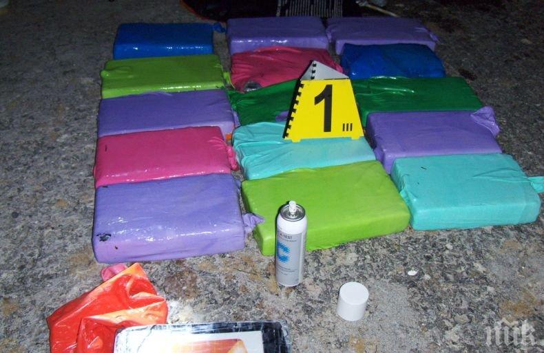 ПЪРВО В ПИК: Ето ги новите пакети кокаин, намерени край Каварна (СНИМКИ)