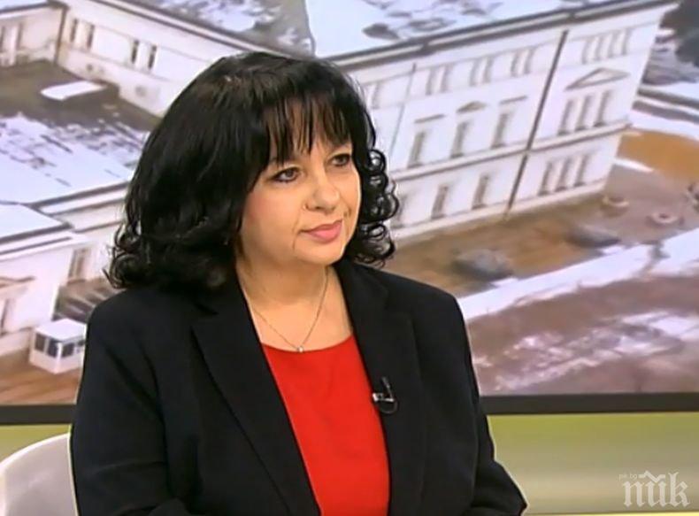 """Министър Петкова: Разчитаме на партньорство с """"Росатом"""" по всички етапи за АЕЦ """"Белене"""""""