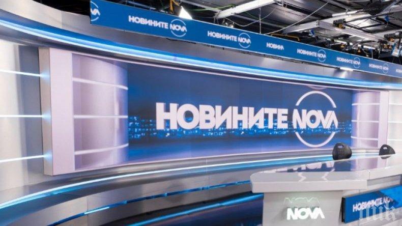 Нова телевизия с изцепка за Търновската конституция (СНИМКА)