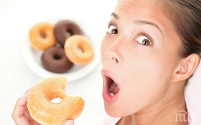Това са митове за храната, в които все още вярваме