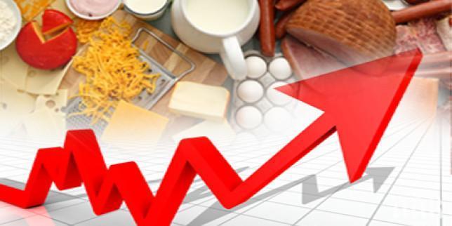 НСИ отчете нищожна инфлация
