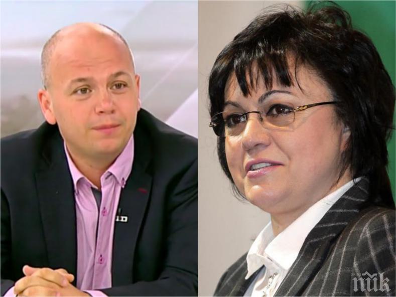 САМО В ПИК: Александър Симов с горещи разкрития за инфарктния пленум на БСП: Корнелия Нинова няма друг избор, освен да приеме тази листа