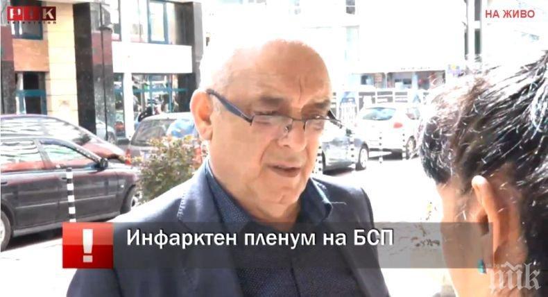 САМО В ПИК TV: Димитър Иванов проговори за инфарктния пленум на БСП и евролистата - разкри давала ли е Нинова 30 милиона на Миков да се откаже от лидерския пост (ОБНОВЕНА)