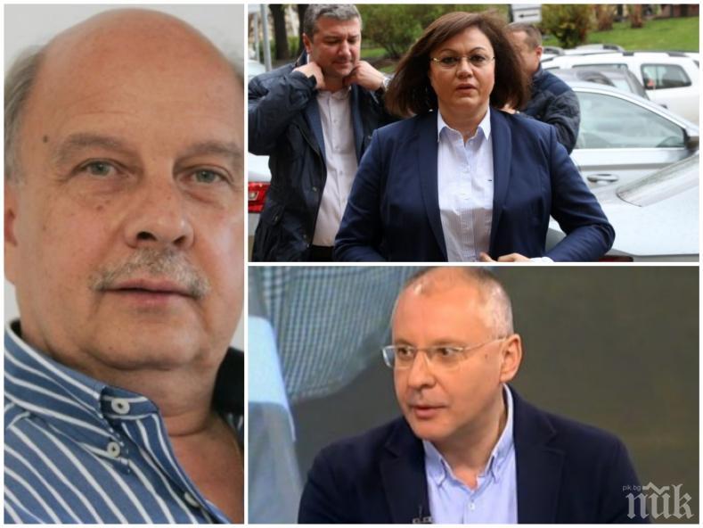 САМО В ПИК! Депутатът Георги Марков: БСП се самобламира - бламира и Нинова, и Станишев