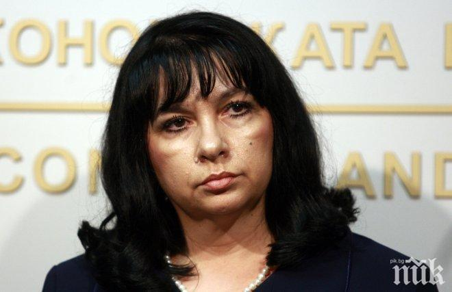 "Унгарски фирми питат за АЕЦ ""Белене"""