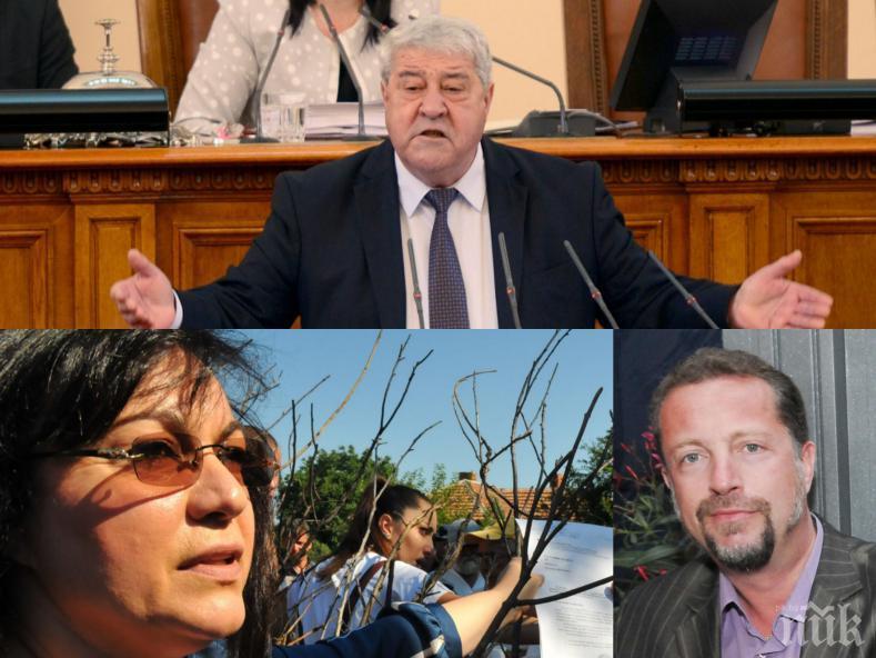 САМО В ПИК TV: Спас Гърневски потвърди разкритията на медията ни за заговора на червени генерали от ДС в Тетевен: В ход е опит за пълзящ преврат!