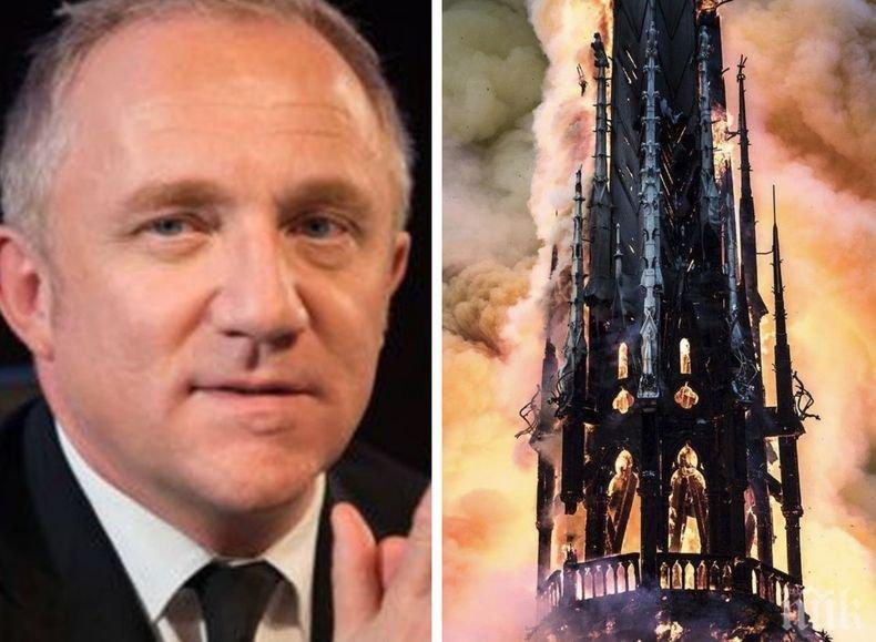 """Собственикът на """"Гучи"""" и """"Ив Сен Лоран"""" обеща 100 млн. евро за възстановяването на катедралата """"Нотр Дам"""""""