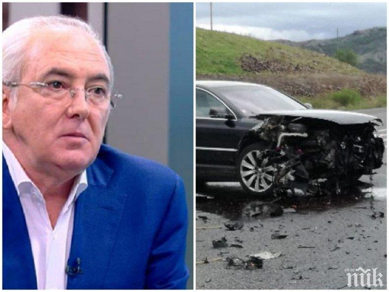 ЕКСПЕРТ: Мястото на катастрофата с Лютви Местан е кръстовище убиец