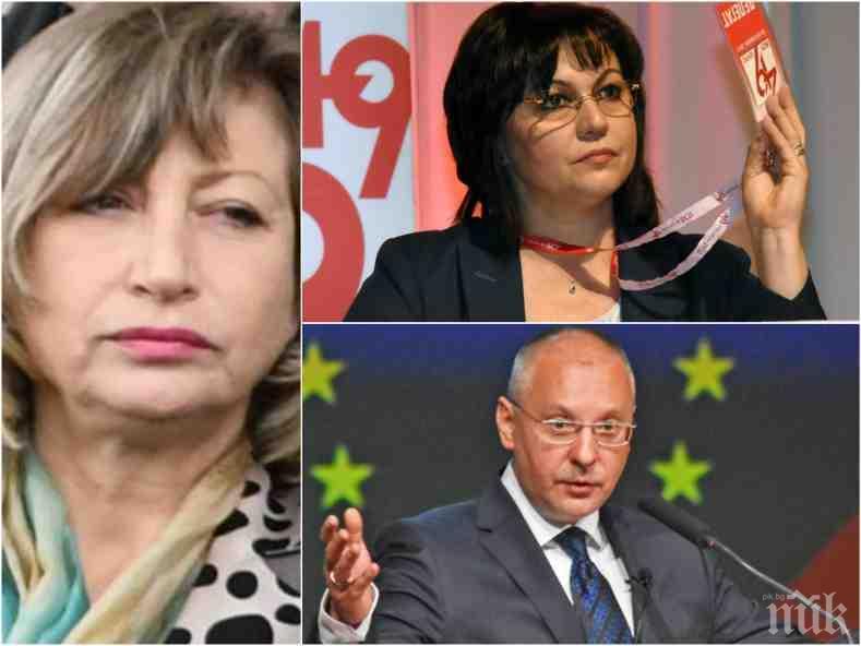 САМО В ПИК: Мира Радева с тежък анализ за ситуацията в БСП и хаотичните ходове на Корнелия Нинова - ГЕРБ е по-близо до победата на евроизборите