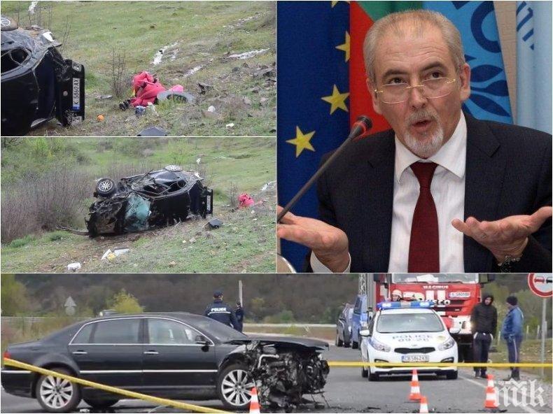 Прокуратурата: Няма натиск върху семейството, пострадало при катастрофата с Местан