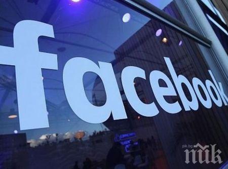 Фейсбук се срина в половината свят