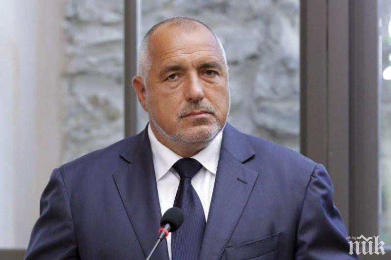 ПЪРВО В ПИК: Борисов се среща с премиера на Грузия Мамука Бахтадзе