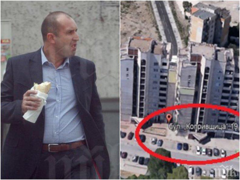 САМО В ПИК: Румен Радев купува апартамент от 112 кв.м за смешните 40 000 лв. После бързо го преподава с висока печалба (ДОКУМЕНТИ И СНИМКИ)