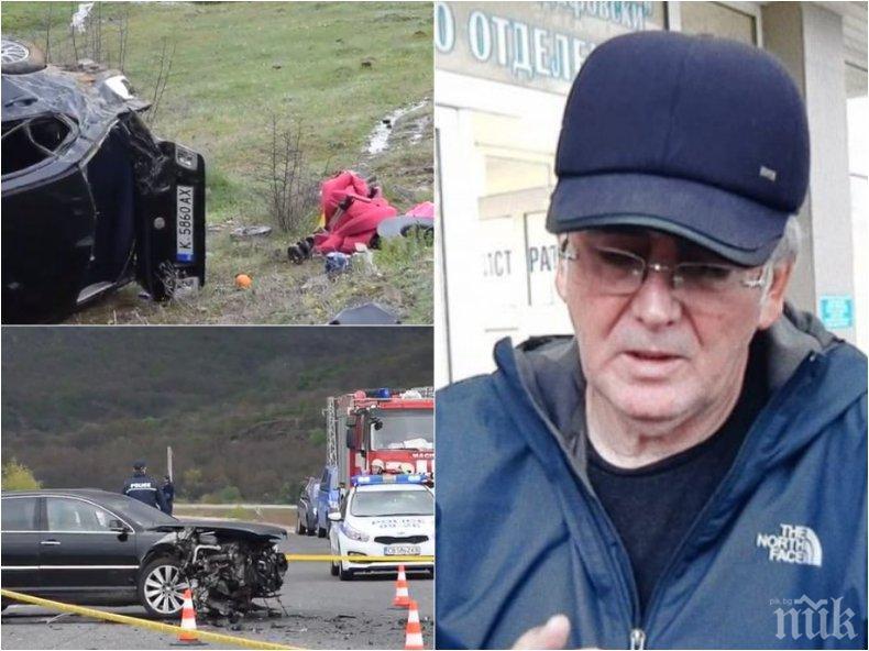 ОТ ПЪРВО ЛИЦЕ - Местан проговори след катастрофата: Нямам вина, нищо не можех да направя