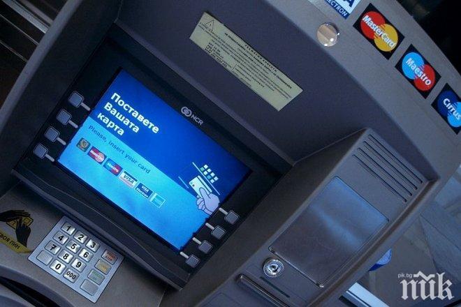 Младеж върна портмоне, след като източи дебитната карта на собственика