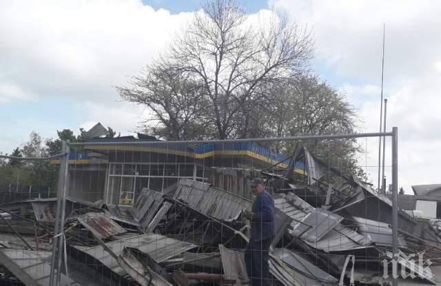 Срутиха бензиностанция в Пловдив