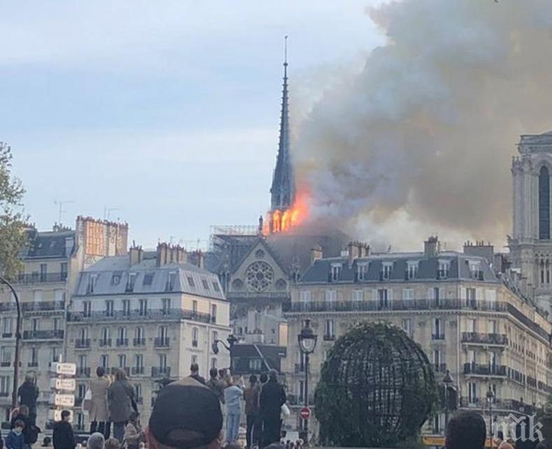 Тръмп: Пожарът в Нотр Дам е ужасен! Вижте огнения ад, който разруши историческата катедрала (ВИДЕО)