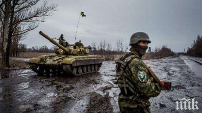 Украински генерал: Военен опит за връщане на Донбас ще завърши с пълен крах за Киев