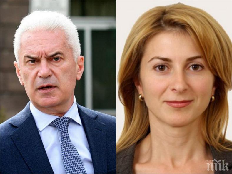 ПЪРВО В ПИК: Волен Сидеров с атака за екшъна в Габрово - поиска оставката на кметицата