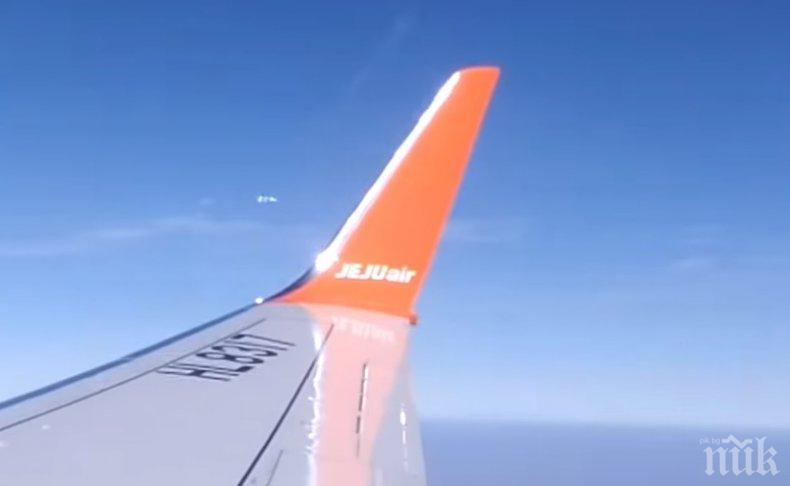 МИСТЕРИЯ: Снимаха летящи чинии край пътнически самолет (ВИДЕО)