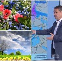 Топ климатологът проф. Георги Рачев: След кратко захлаждане ни чака прекрасно време до 15 май